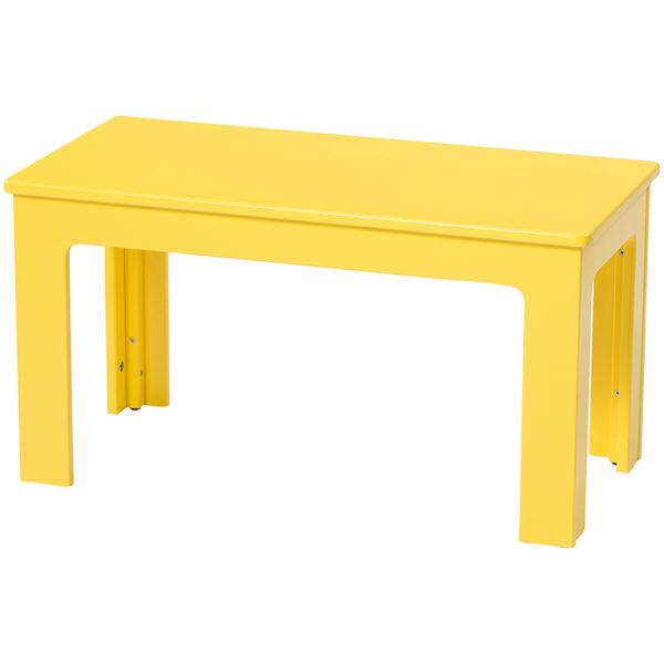 stół prostokątny Vitamine